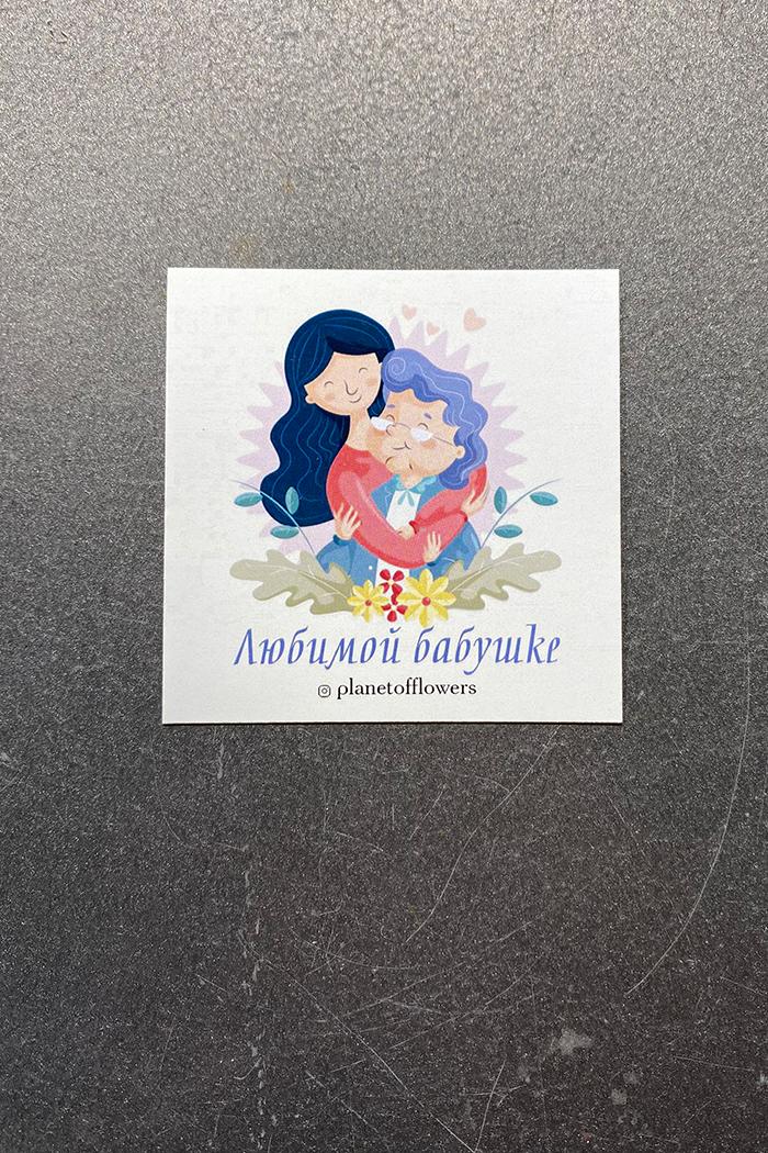Карточка №21