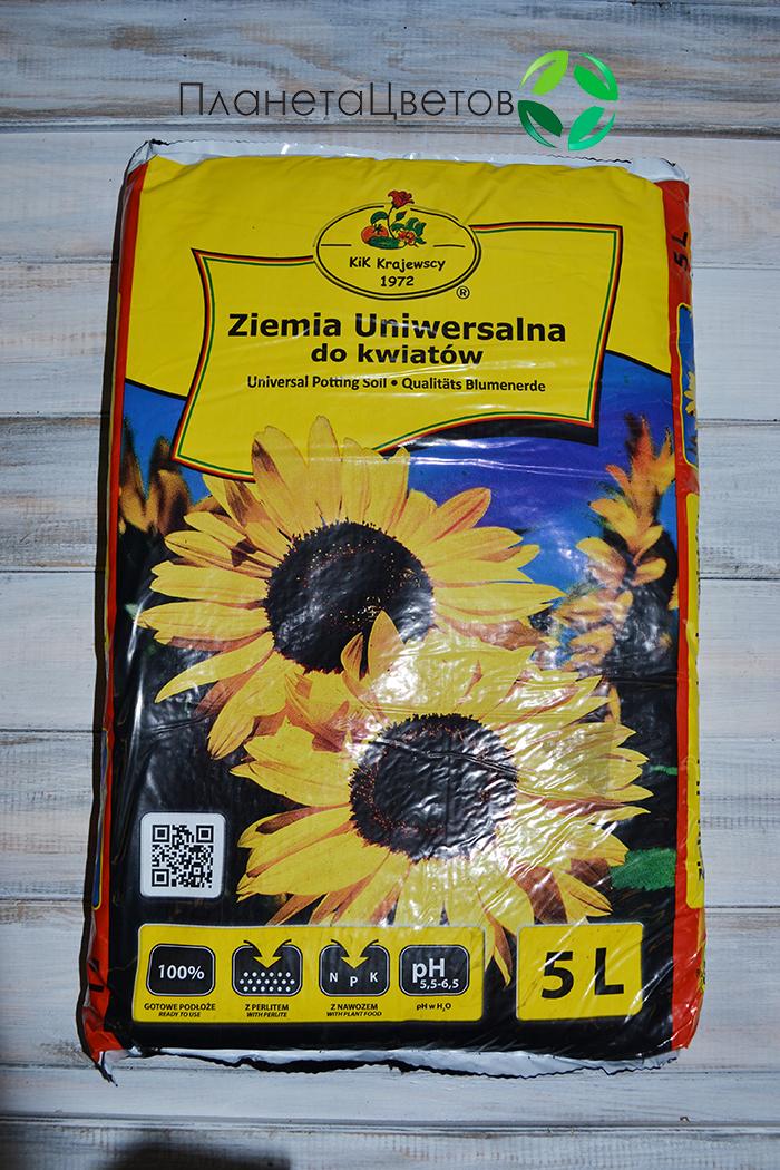 Грунт универсальный для всех комнатных растений